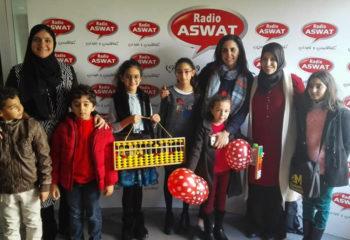 Nos génies en maths, sur Radio Aswat